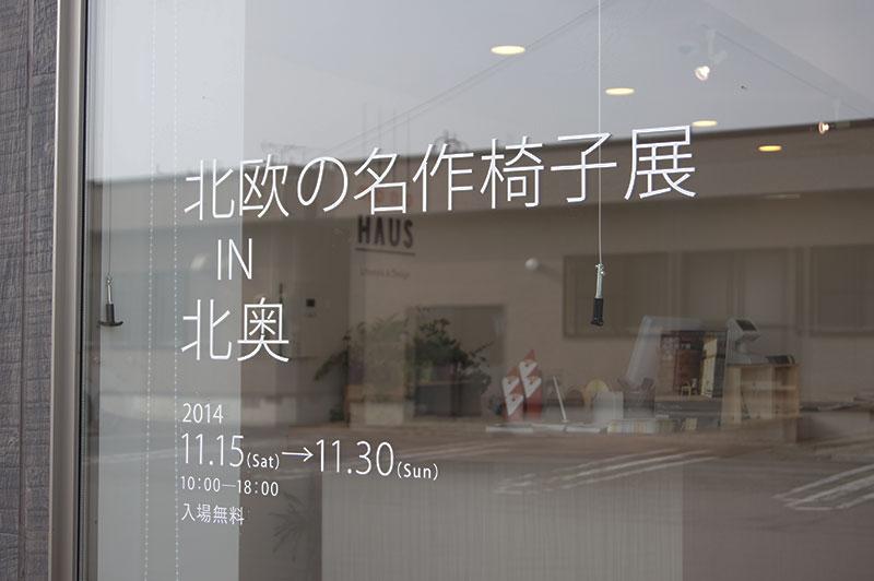 hokuo_004